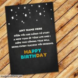 Amazing Birthday Greetings Card For Brother With Name
