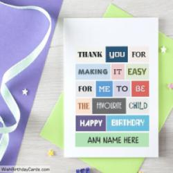 Funny Birthday Cards From Sibling With Name